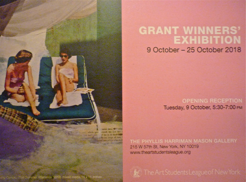 Phyllis Harriman Mason Gallery